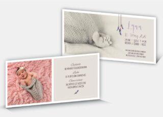 Geburtskarte Lynn